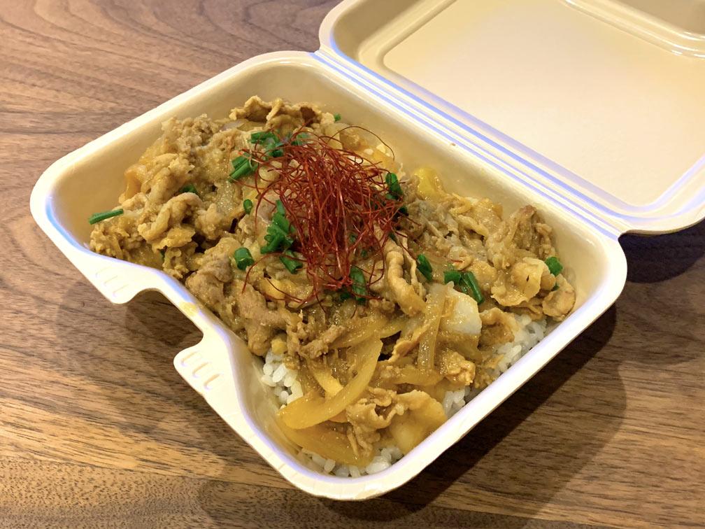 カレー豚丼