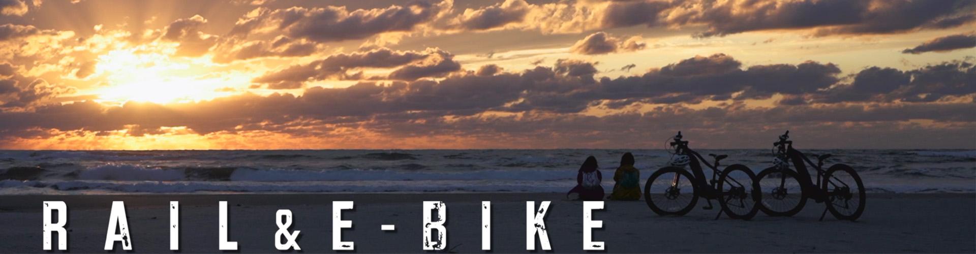 Rail & E-bike